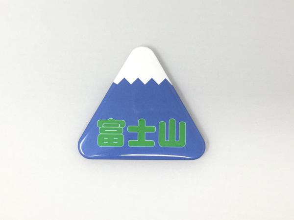 三角形缶バッジの表の写真
