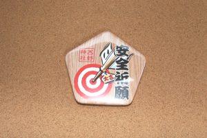 缶バッジ五角形の表